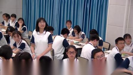 人教A版高中数学必修3《3.3.2 均匀随机数的产生》教学视频+PPT课件,四川省优质课