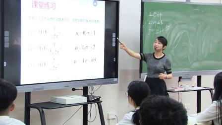 湘教版高中数学选修2-3《正态分布曲线》教学视频+PPT课件,重庆市优质课