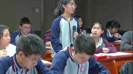 《认识不同类型晶体的结构和性质》浙江省优质课教学视频+PPT课件,部审苏教版高中化学必修2