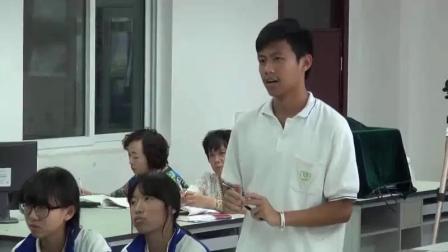 《铜离子还原反应的探究》北京市优质课教学视频+PPT课件,部审人教版高中化学选修6