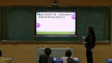 苏教课标版六年级下册3《比例的基本性质》湖南省省级优课