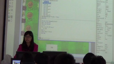 诸暨市高中信息技术-循环语句的教学-赵若含老师视频1
