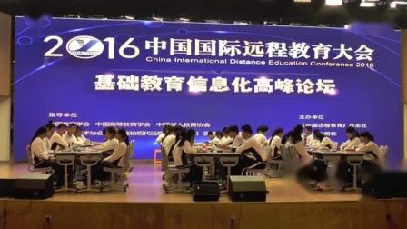 课题:精雕细琢核舟记_北京市第五十六中目标引领下的闭环教学(网络教学翻转课堂)