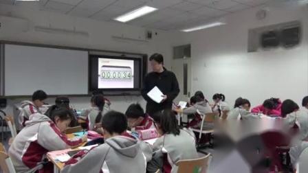 课例《认识自我》北京中学(范小江)