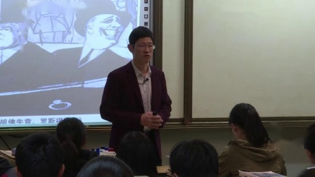部编华东师大课标版高三上册《罗斯福新政》获奖课教学视频+PPT课件,上海市