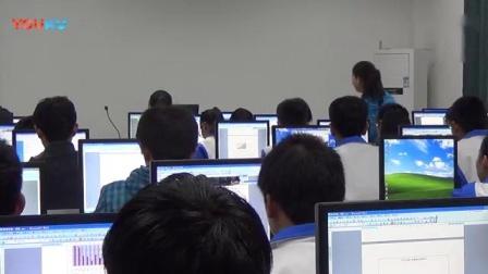 绍兴市高中信息技术优质课视频Excel 数据综合处理-葛方芳2(鲁迅中学)