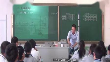 第四节自由落体运动02-浙江省高中物理教师优质课评比视频