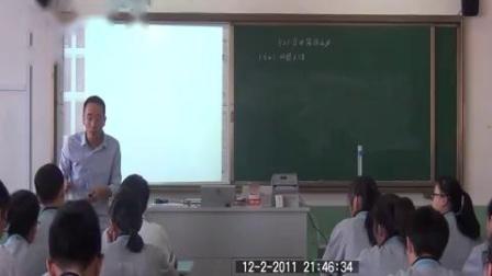 第四节自由落体运动01-浙江省高中物理教师优质课评比视频