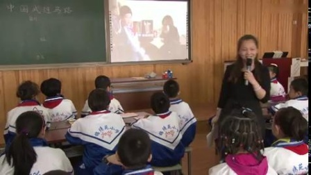综合实践活动课程《中国式过马路》采访指导课
