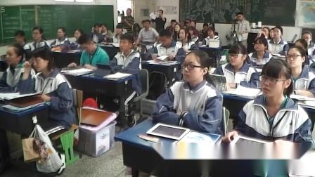 翻转课堂(不完整)《中国疆域和行政区域划分》四川省成都市龙泉