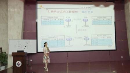 第三届全省高校青年教师教学竞赛模拟上课讲课视频《网络信息安全》