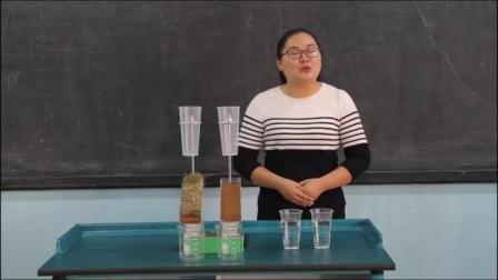 第五届全国初中地理说课视频《黄土高原的水土流失实验探究》安徽省安庆