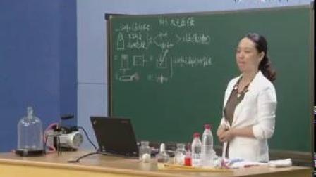 杭州市名师课初二科学《大气的压强》江南实验学校徐晓莉