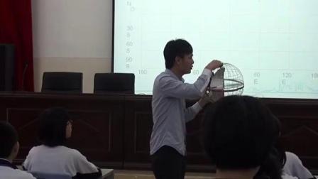 海南省初中地理优质课视频-地球专题复习-海口四中
