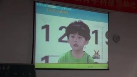 海南省初中心理课堂教学评比课视频《记忆力》_陈丽洲