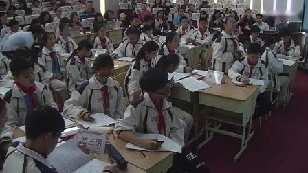 第一届两岸智慧好课堂邀请赛初中语文_喂—出来(济南)