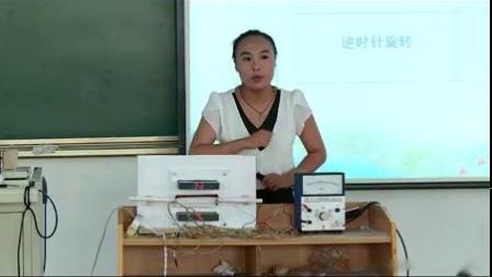 山东省师范生教学技能大赛视频《探究感应电流产生的条件》季红蔓