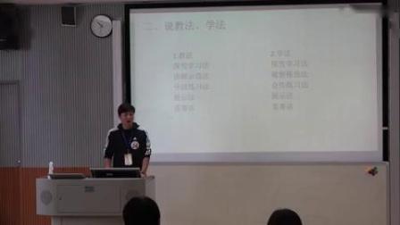 广西中小学教师说课教学技能大赛初中体育《田径:跨越式跳高》唐