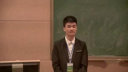 教育问答及模拟讲课试讲信息技术林锦超-湖南省