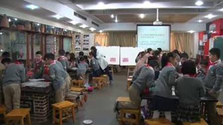 彩墨游戏(一)小学美术人美版-重庆市巴蜀小学校