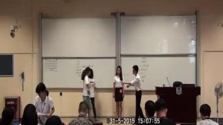 师范生高中数学教学技能大赛数科院说课比赛决赛01