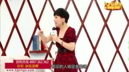 杭州市初中数学名师课初三数学《三角形和四边形复习课》锦绣中学沈秀专