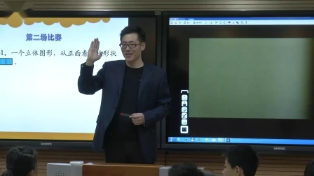 人教版数学六上《搭积木比赛》课堂教学视频-李刚-特级教师优质课