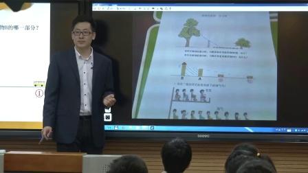 人教版数学六上《观察的范围》课堂教学视频-李刚-特级教师优质课
