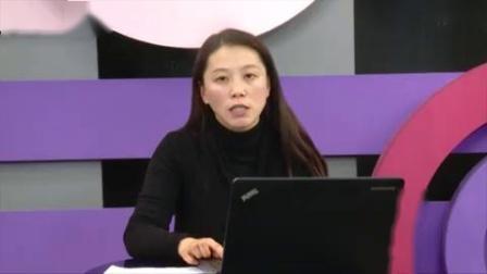 《认识倍》磨课视频(一)