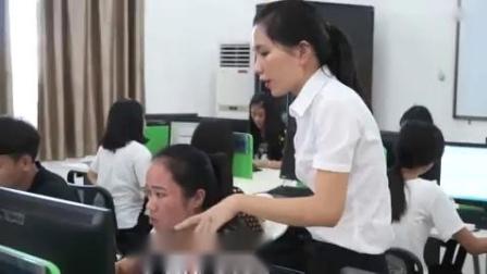 《采购管理视频》信息化教学比赛作品(财管李盛林)