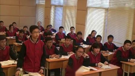 人教课标版必修3稳态与环境第4节《免疫调节》重庆市省级优课(四川外语学院附属外国语学校)