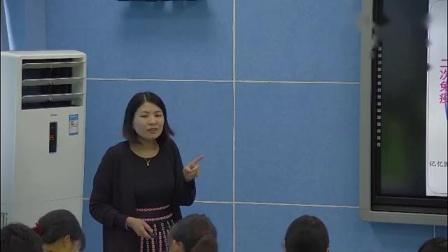 人教课标版必修3稳态与环境第4节《免疫调节》重庆市省级优课