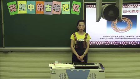 人美版六年级下册16.剪纸中的古老记忆-天津市省级优课