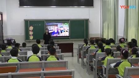 人音版二年级下册《三只小猪》安徽省省级优课