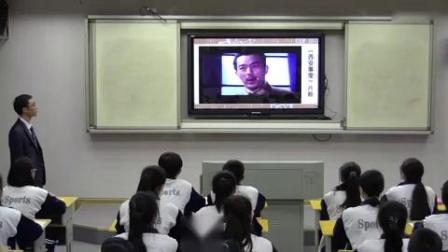 全国中学历史录像课评比视频《九一八事变和抗日救亡运动》资兴市
