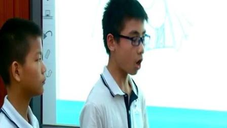 """全国中学历史录像课评比视频第15课《汉武帝""""大一统""""》湘潭"""