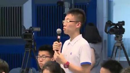 全国中学历史录像课评比视频高中二年级《一国两制》华东师范大学第二附属中学