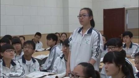 """全国中学历史录像课评比视频高中二年级《从""""师夷长技""""到维新变法》天津"""