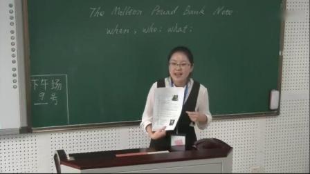 全国研究生师范教学技能大赛高中英语阅读组一等奖(吴微)东北师范大学