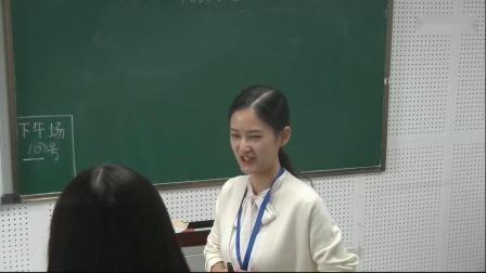全国研究生师范教学技能大赛高中英语阅读组二等奖(赵玉清)珠海