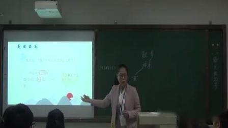 即兴讲演与模拟上课语文组《散步》张_浙江省第十届师范生教学技