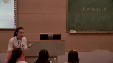 小学品德与社会-卜娟-教育问答及模拟讲课试讲-湖南省