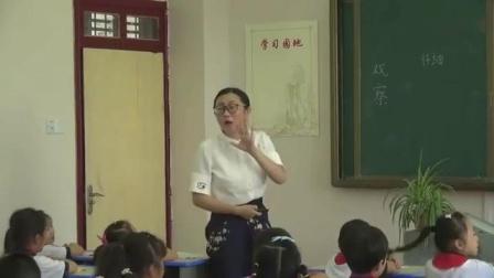 小学心理健康教育《学会观察》江西省级优课