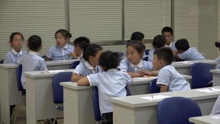 """小学心理健康教育《我是""""注意好娃娃""""》辽宁省级优课"""