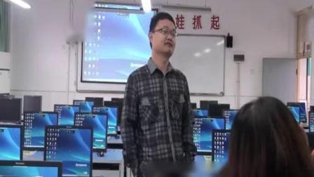 小学信息技术课认识键盘《键盘一家》02