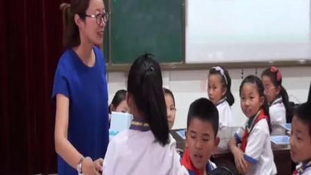 小学心理健康教育《学会赞美》河南省省级优课