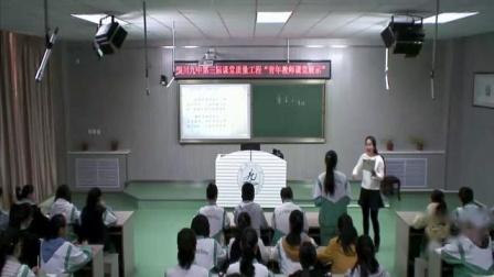 部审粤教版高中语文必修3《虞美人》宁夏优质课教学视频+PPT课件