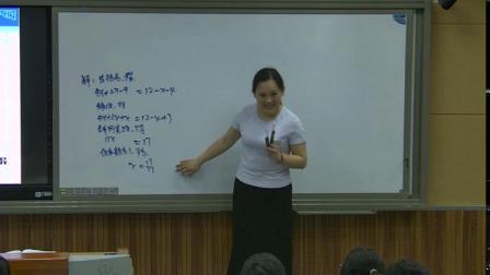 人教2011课标版数学 七上 第三章第三节第一课时《去括号解一元一次方程(2》课堂教学视频-秦燕