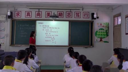 人教2011课标版数学 七上 第三章第三节第一课时《去括号解一元一次方程(2》课堂教学视频-徐宣