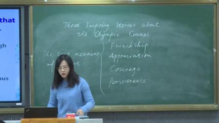 人教版高中英语必修2 Unit3 Computers.Learning about Language 优质课教学视频,云南省.mp4